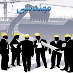 بیمه مهندسی